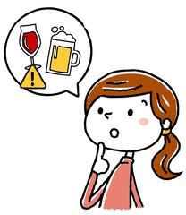 イラスト素材:妊婦 出産 準備 お酒 注意