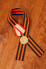 "Medal ""60 years of the Soviet Armed Forces"" and George's Ribbon"