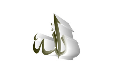Arabic Calligrapy Vektor Element Design