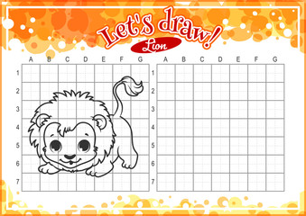 How to draw cute cartoon lion.