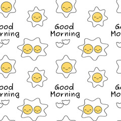 cute cartoon seamless vector pattern background illustration with fried eggs