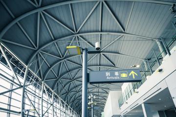 空港 到着