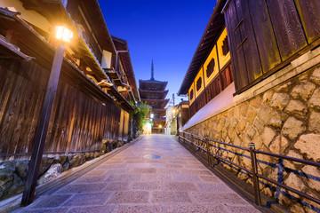 Yasaka Slope in Kyoto