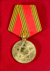 Soviet medal in honor of the anniversary of victory in World War