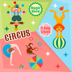 Actors circus juggling clown, lion on the ball, and the monkey g