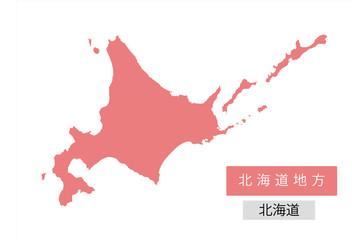 イラスト素材「北海道のエリアマップ」