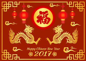 Happy Chinese new year card is Gold dragon lanterns and Chinese word mean happiness