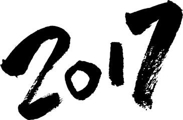 2017(文字素材)