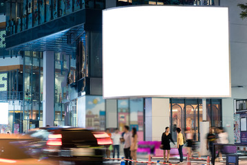 Night scene balnk bill board in city