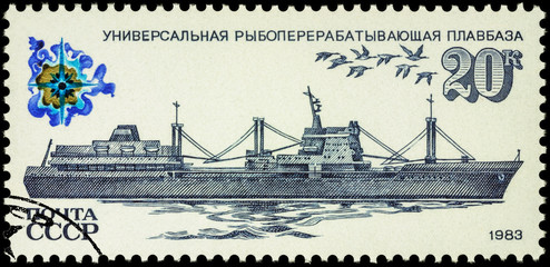 Universal fish-processing depot ship on postage stamp