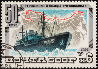 "Russian ship ""Chelyuskin"" in Arctic on postage stamp"