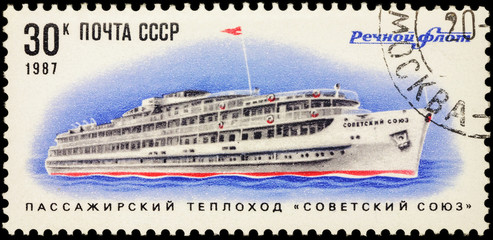Russian passenger ship Sovetsky Soyuz on postage stamp