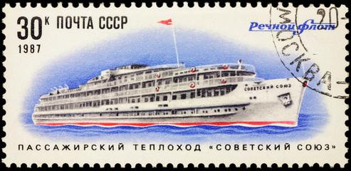 Russian passenger ship Sovetsky Soyuz on postage stamp