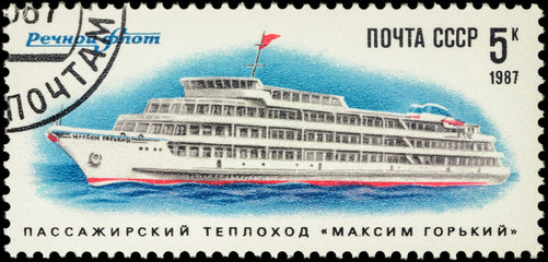 Russian passenger ship Maksim Gor'ky on postage stamp