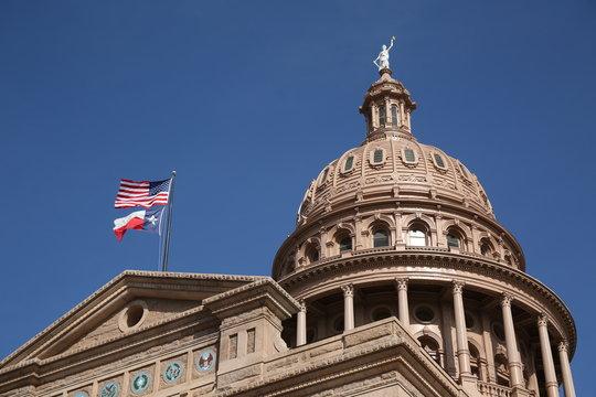 Texas state capitol building Austin Texas