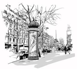 Printed roller blinds Art Studio Boulevard in Paris