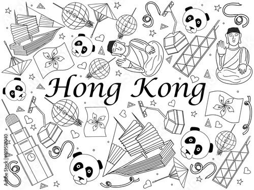 Hong Kong Coloring Book Vector Illustration
