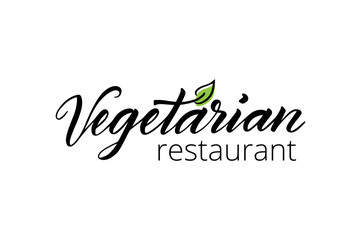 Vegetarian - hand drawn brush lettering isolated on white