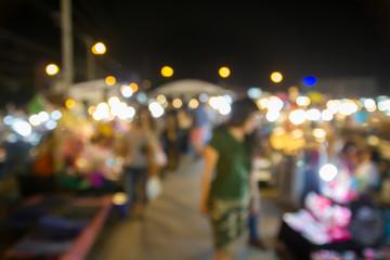 abstract blur focus night market
