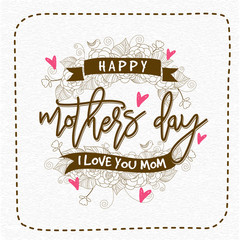 Greeting Card for Mother's Day celebration.