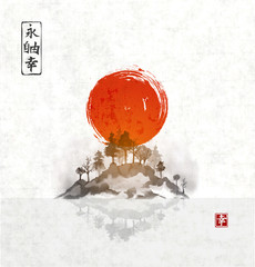 Island with trees in fog and red sun. Traditional Japanese ink painting sumi-e on white background. Vector illustration. Contains hieroglyph - happiness, luck