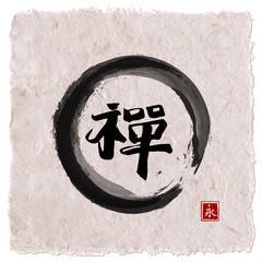 "Black enso zen circle with ""zen"" hieroglyph inside. Contains hieroglyph - happiness."