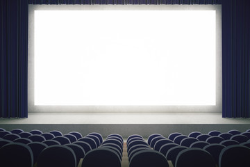 Blank screen in cinema