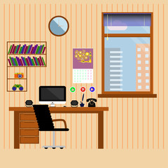 Рабочее пространство