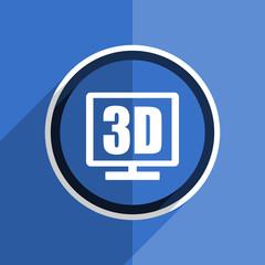 blue flat design 3d display modern web icon