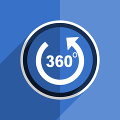 blue flat design panorama modern web icon
