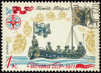 Small boat of Peter I the Great (1723) on postage stamp