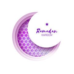 Purple Origami Crescent Moon Mosque Window Ramadan Kareem Greeting card with arabic arabesque pattern. Holy month of muslim. Symbol of Islam. Applique Vector illustration.