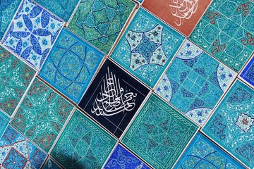 faïence bleue, Iran