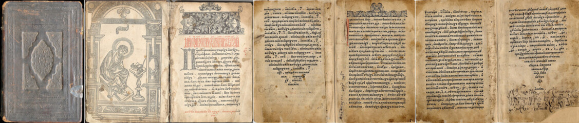 Old Slavjanic (Russian Cyrillic) manuscript