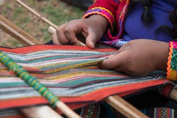 Weben in Peru
