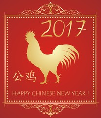 Red greeting card with gold rooster as animal symbol of Chinese New year 2017