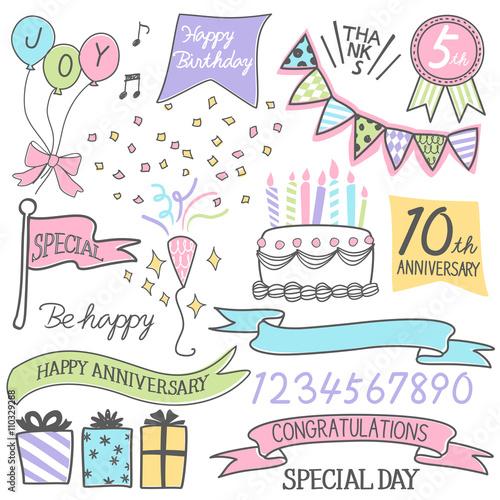 366日 誕生石の本 増補改訂版 | 斉藤貴子 |本 | 通販 | …