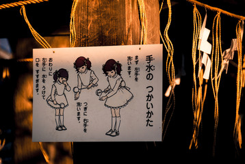 A sign using cute pictures with instructions on 'cleansing' prior to entering a Japanese shrine