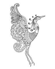 Fantasy bird.