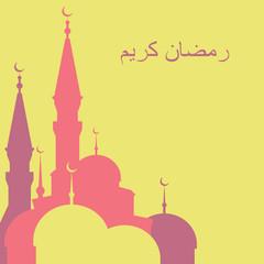 Ramadan Kareem greeting card. Lettering on arabic.