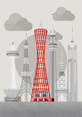 Japan Famous Tower Series Vector - Kobe Port Tower