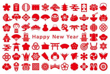 日本 観光アイコン 年賀状 はがきサイズ