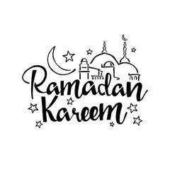 Ramadan Kareem hand drawn lettering