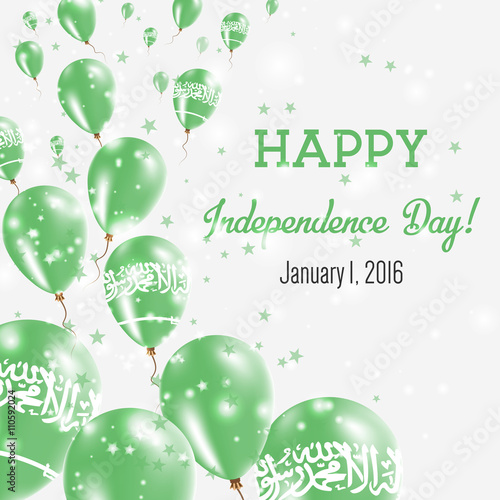 Saudi Arabia Independence Day Greeting Card Flying Balloons In National Colors Happy