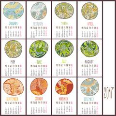 Vector calendar for 2017. Set of 12 months, 12 Doodle patterns.