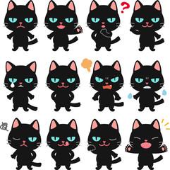 目つきが悪い黒猫のイラストセット