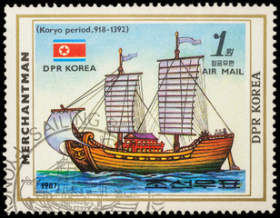 Korean sail ship of Koryo period (918-1392) on postage stamp
