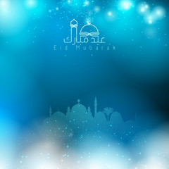 Eid Mubarak greeting card background with arabic calligraphy and geometric pattern for islamic celebration