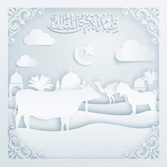 Eid Adha Mubarak arabic calligraphy silhouette camel cow goat mosque on desert
