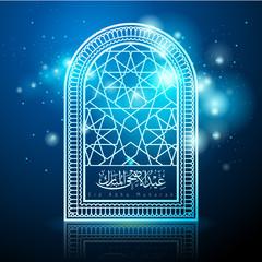 eid adha mubarak arabic calligraphy wiht pattern ornament mosque window